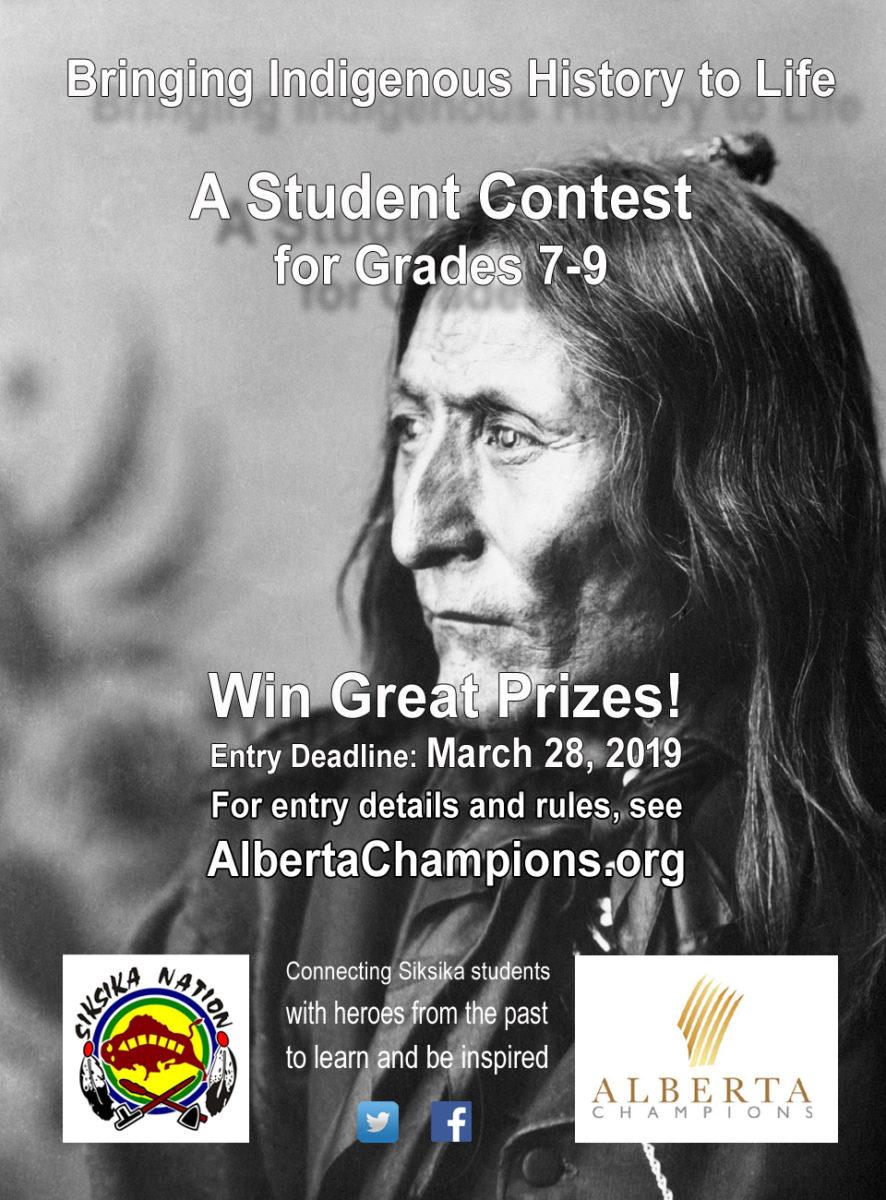 Alberta Champions-Inidigenous Contest-2019-large JPG