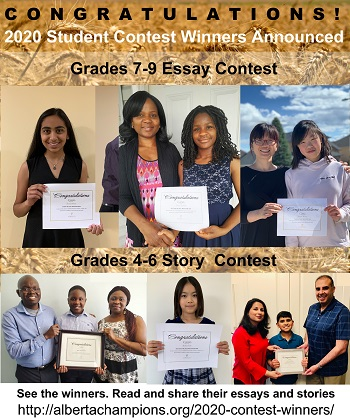 2020 Student Contest Winners Announced!