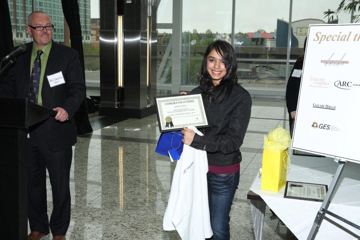 Seeret Ruprai,-third prize winner